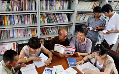 农家书屋图书管理